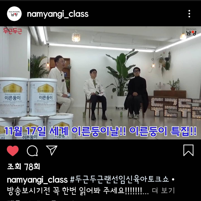 11월17일 이른둥이날 특집 방송 참여 후기♡
