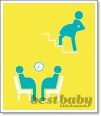 임신부, 올바른 자세의 정석 ②