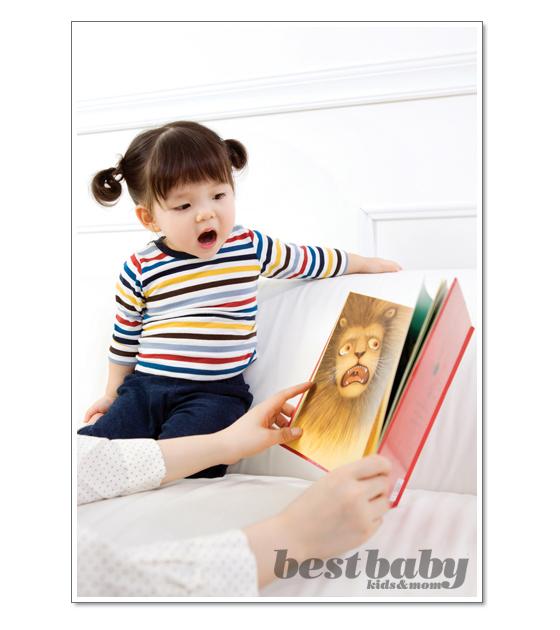 그림책 읽어주기의 기술 ②