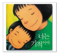 감정 그림책 추천 놀이법