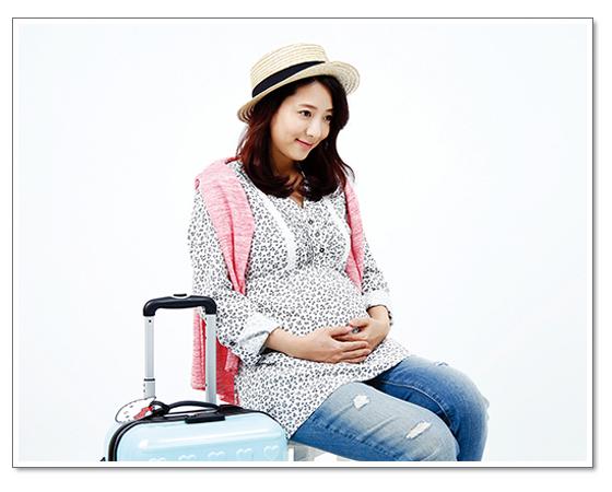 조심조심 두근두근 임신부 해외여행